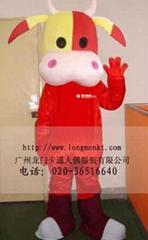 红牛人偶表演服