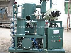 Vacuum Lubricant Oil Purifier, Oil Filtration, Oil Recycling Equipment 1
