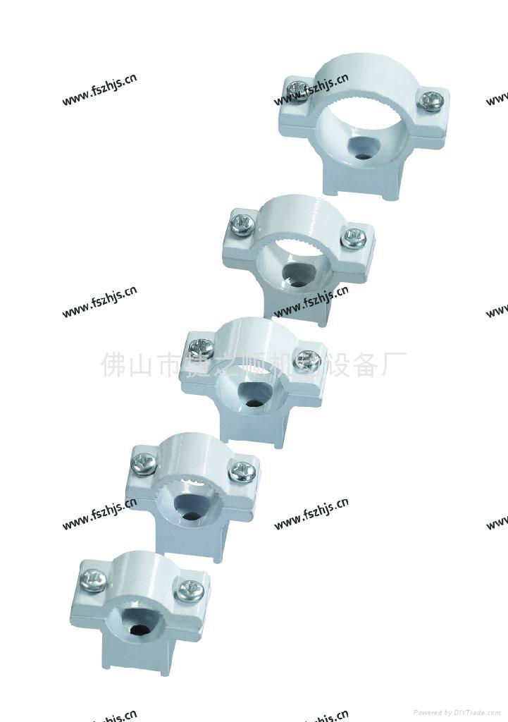 鋁合金管夾管碼 1
