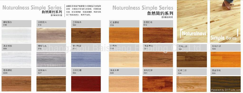 Offer High Quality Hdf Flooring S830 Senteng China