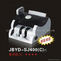 申炬國標全智能點鈔機 JBYD-SJ400C