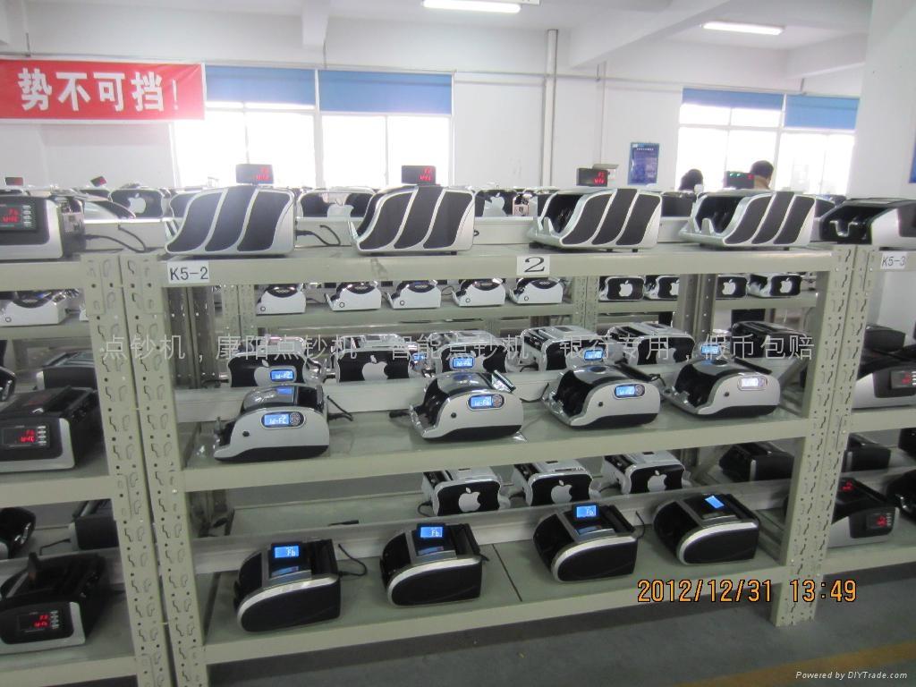 申炬全智能國標點鈔機 JBYD-SJ600C  4