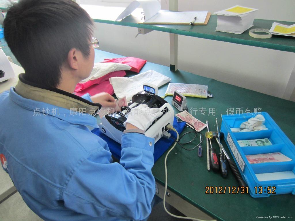 申炬全智能國標點鈔機 JBYD-SJ600C  5