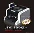申炬全智能國標點鈔機 JBYD-SJ600C  1