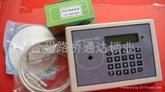 transponder chip duplicator
