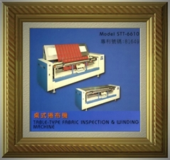 TABLE-TYPE FABRIC INSPECTION & WINDING MACHINE