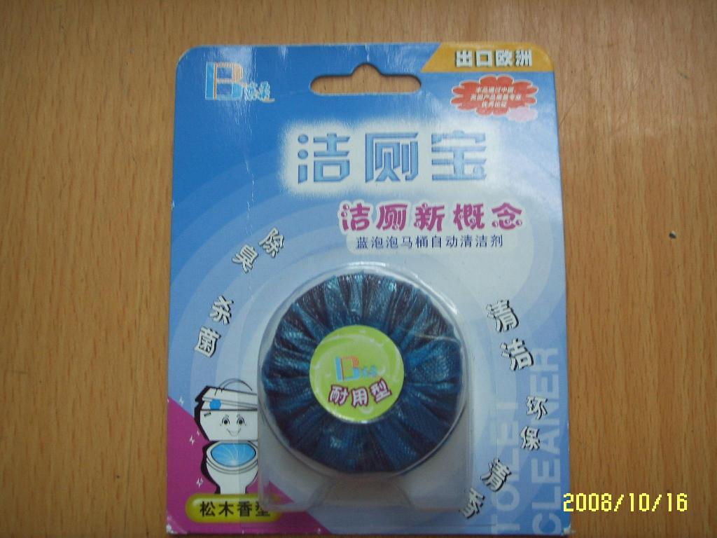 蓝泡泡洁厕宝 1