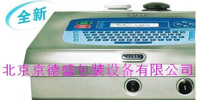LINX4700喷码机{英国原装进口} 4
