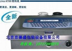 北京京德盛包装设备有限公司