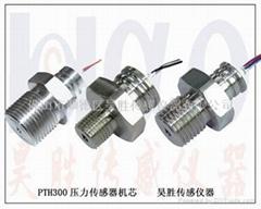 微型壓力變送器,低價傳感器芯體,採購壓力傳感器