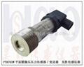 平面膜防水壓力傳感器,安裝式液
