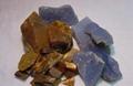 金太阳石及蓝玉髓