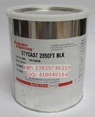 Stycast 2850FT 导热环氧胶