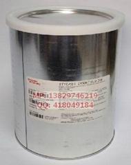 导热灌封胶Stycast 2850KT