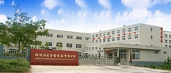 Zhengzhou Hengxing Heavy Equipment Co.,Ltd