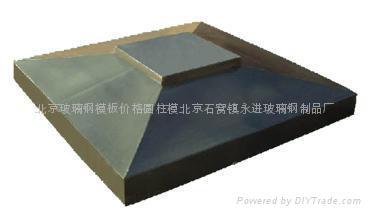 北京玻璃钢模壳模板北京石窝镇永进玻璃钢制品价格厂 1