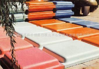 北京玻璃钢移动厕所北京石窝镇永进玻璃钢制品厂 1