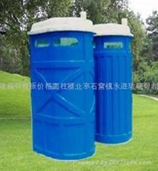 北京石窩鎮永進玻璃鋼制品廠玻璃