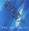 總線制可燃氣體報警控制器-QB-DAP2103-GB64