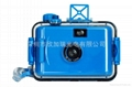 35mm film reusable underwater lomo toy