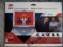 3M 防窥片 广州一级总代理商