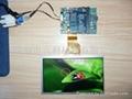 單片機串口液晶屏驅動板(HH-C256A) 1
