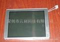 元太6.4寸液晶屏PD064V