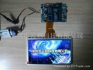 單片機串口液晶屏驅動板(HH-C256A) 3