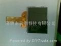 元太5寸液晶屏PD050SX1