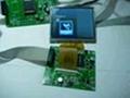 單片機並口液晶屏驅動板(HH-