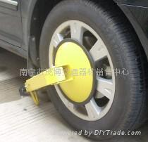 汽车防盗车轮锁 锁车器 车胎锁 锁胎器