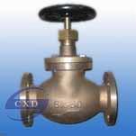 Supply 5K/16K JIS marine bronze globe valve