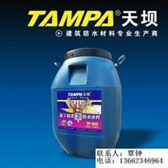 氯丁橡膠瀝青防水塗料