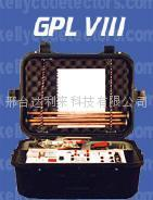 GPLV-III|0319-2050288探测器|河北探测器