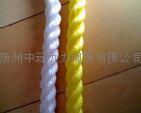 pp rope/pe rope/polypropylene rope
