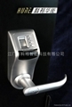 door lock,hotel lock,electronic lock,keypad lock,office lock,fingerprint lock
