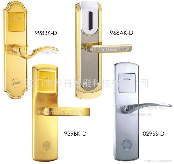 Electronic Cabinet Locks Cabinet Lock,electronic