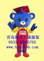 卡通服裝博士熊