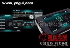 手机、数码产品UI设计,游戏、MP3、MP4播放器界面设计