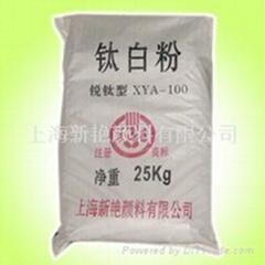 销售钛白粉A100
