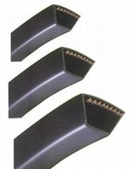 V belt for washing machine & other V belt