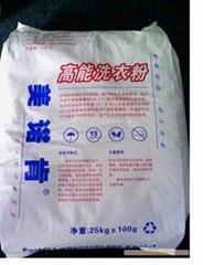 高能洗衣粉A型/B型