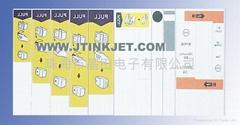 佳能墨盒L型印刷导气膜