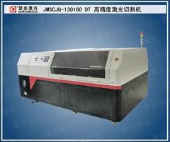 高精度广告材料激光雕刻切割机