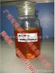 氯化石蠟-60