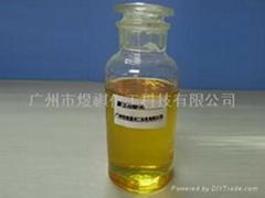 氯化石蠟-42