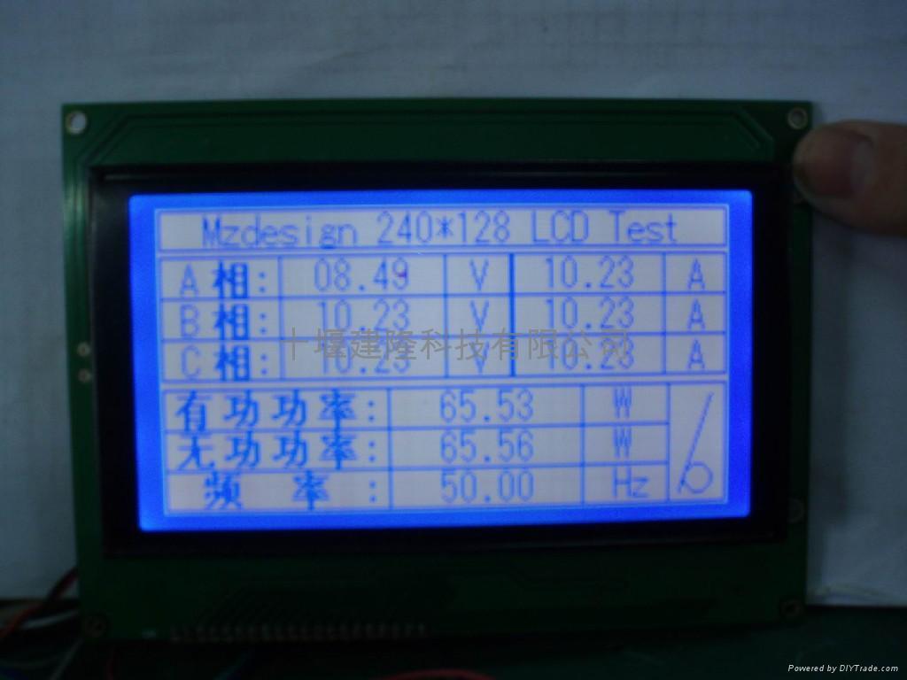 交流功率參數集中顯示儀表 1