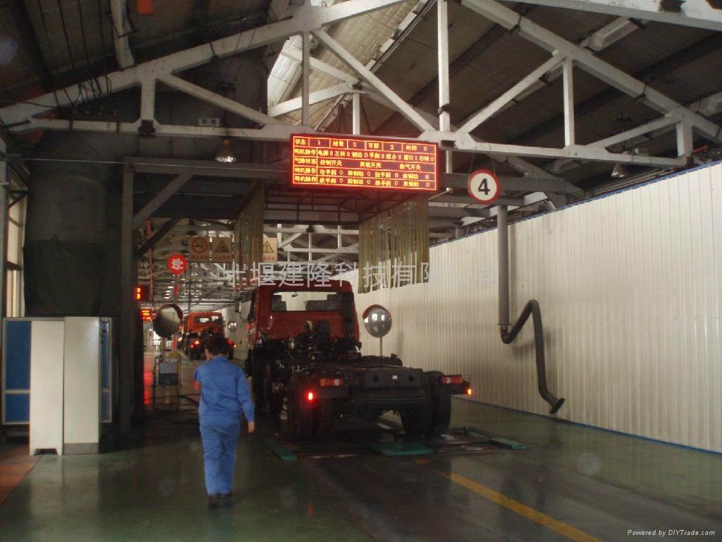 汽車出廠檢測線LED大屏幕 1