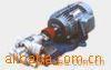 KCB型铜轮防爆齿轮泵