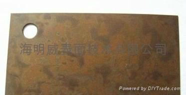 鋁合金型材古銅顏色加工銅門顏色加工 2